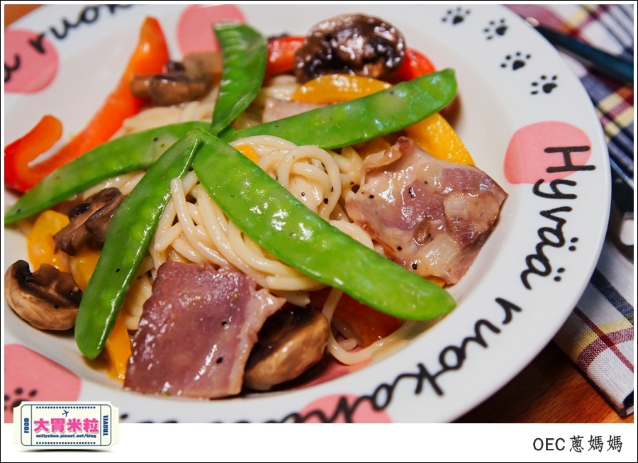 OEC蔥媽媽冷凍義大利麵料理包推薦-millychun0008.jpg