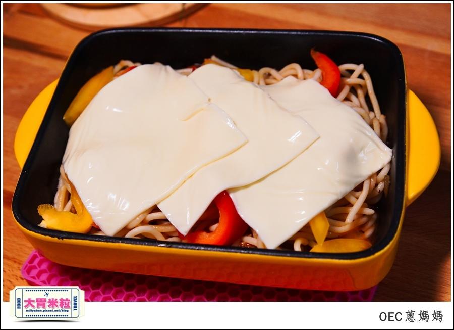 OEC蔥媽媽冷凍義大利麵料理包推薦-millychun0015.jpg