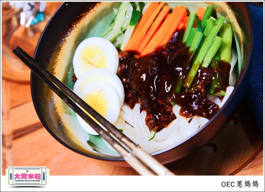 OEC蔥媽媽冷凍義大利麵料理包推薦-millychun0032.jpg