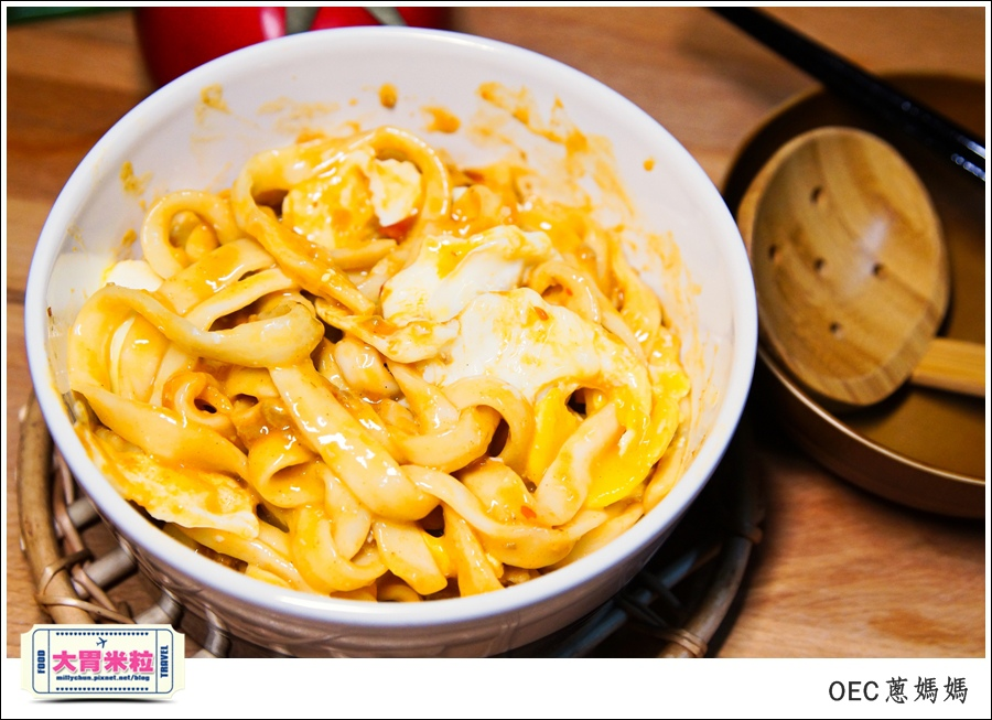 OEC蔥媽媽冷凍義大利麵料理包推薦-millychun0047.jpg