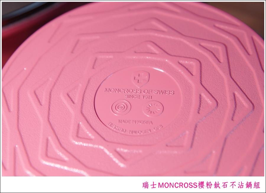 瑞士MONCROSS櫻粉鈦石不沾鍋組+韓國愛心煎鍋-鈦石不沾鍋推薦-millychun0010.jpg