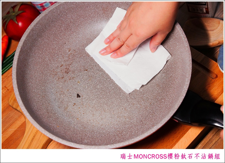瑞士MONCROSS櫻粉鈦石不沾鍋組+韓國愛心煎鍋-鈦石不沾鍋推薦-millychun0036.jpg