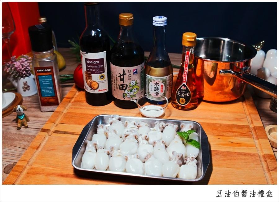 甜釀花枝寶寶-醬油料理推薦-豆油伯醬油伴手禮盒3-millychun0030.jpg
