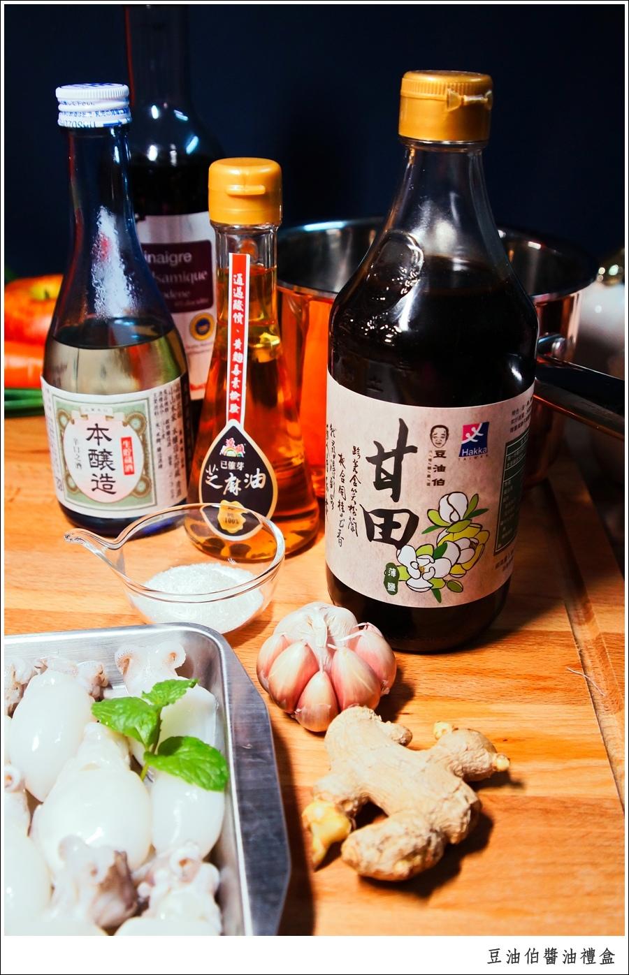 甜釀花枝寶寶-醬油料理推薦-豆油伯醬油伴手禮盒3-millychun0032.jpg