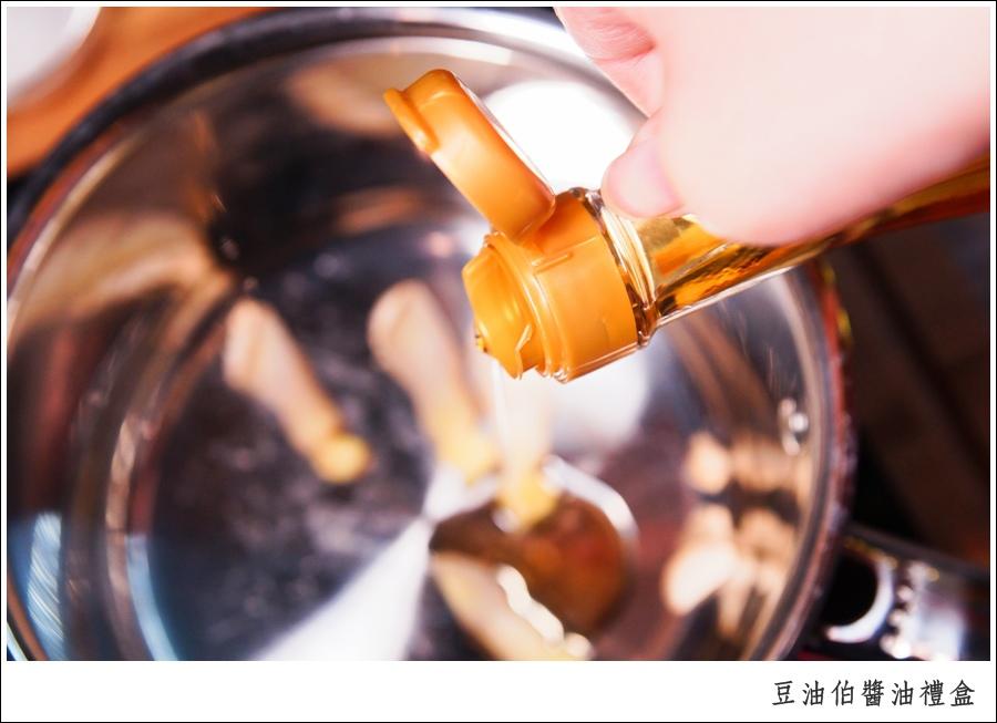甜釀花枝寶寶-醬油料理推薦-豆油伯醬油伴手禮盒3-millychun0034.jpg