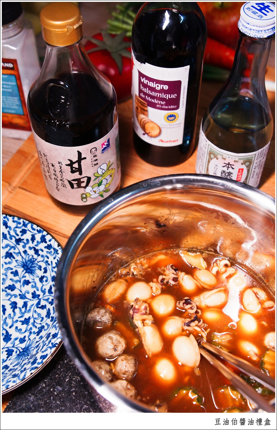 甜釀花枝寶寶-醬油料理推薦-豆油伯醬油伴手禮盒3-millychun0040.jpg