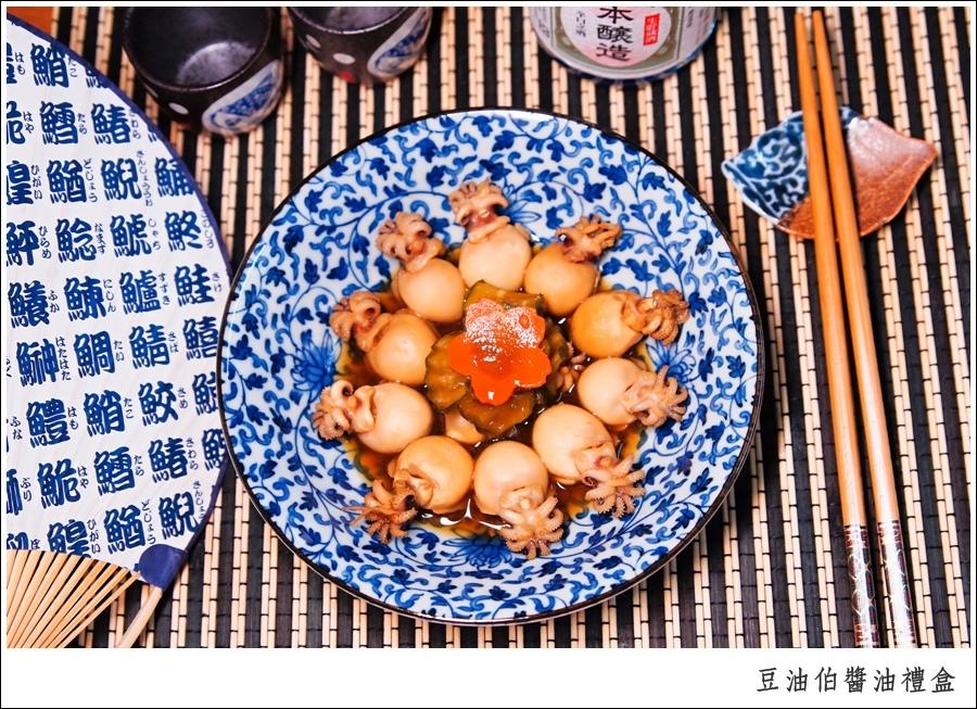 甜釀花枝寶寶-醬油料理推薦-豆油伯醬油伴手禮盒3-millychun0041.jpg