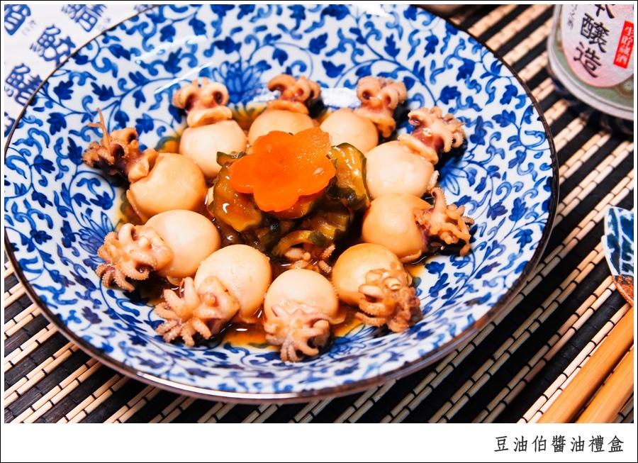 甜釀花枝寶寶-醬油料理推薦-豆油伯醬油伴手禮盒3-millychun0042.jpg