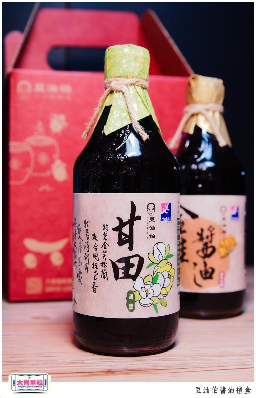 醬油料理推薦-豆油伯醬油伴手禮-millychun0005.jpg