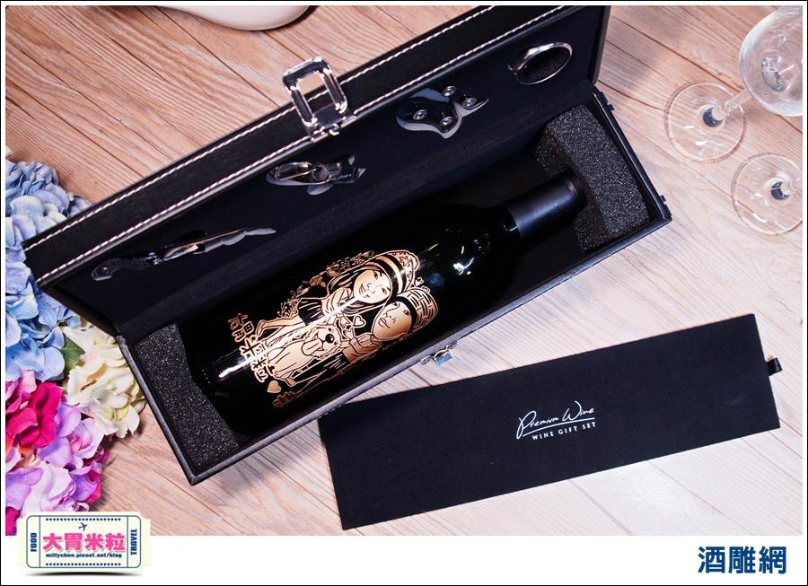 9DKing酒雕網-酒瓶雕刻推薦-millychun0004.jpg