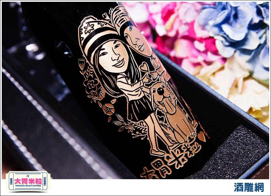 9DKing酒雕網-酒瓶雕刻推薦-millychun0006.jpg