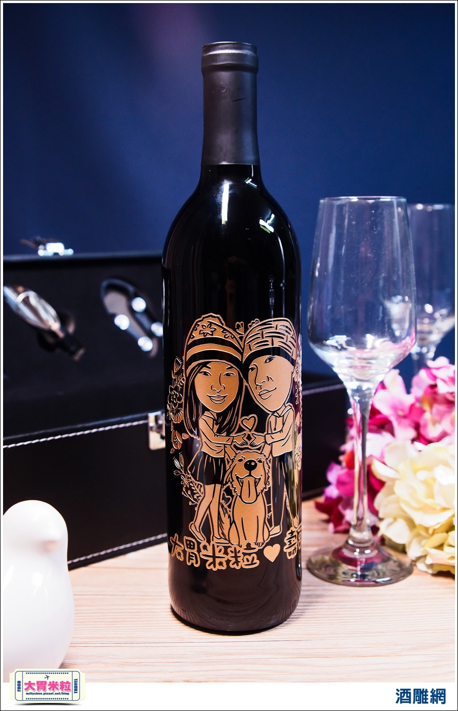 9DKing酒雕網-酒瓶雕刻推薦-millychun0007.jpg