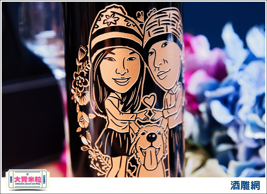 9DKing酒雕網-酒瓶雕刻推薦-millychun0010.jpg