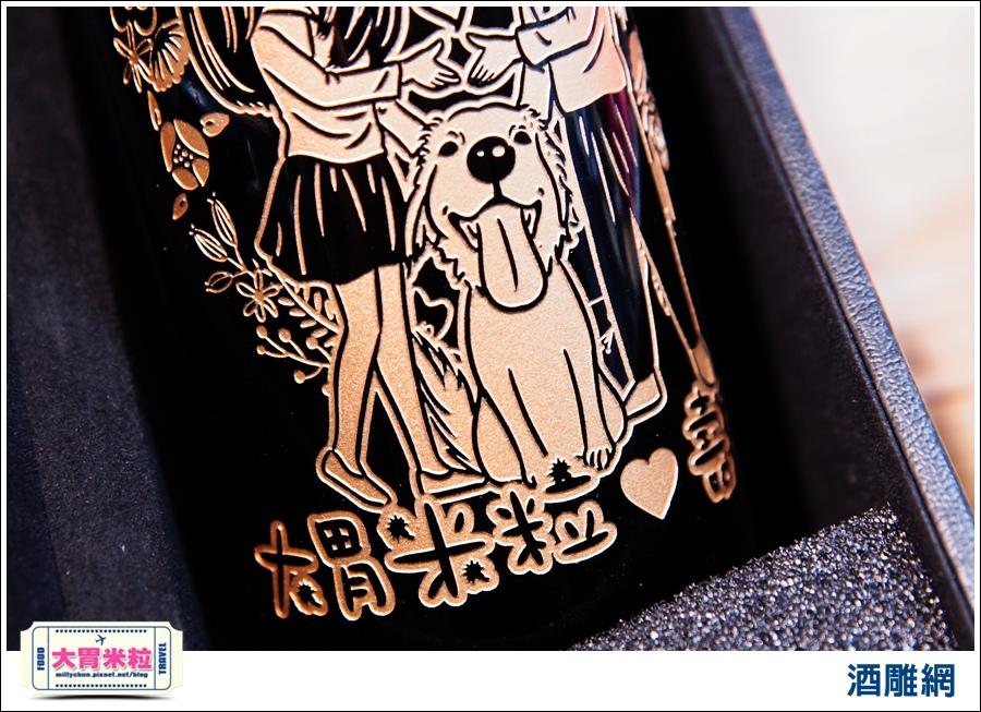 9DKing酒雕網-酒瓶雕刻推薦-millychun0011.jpg