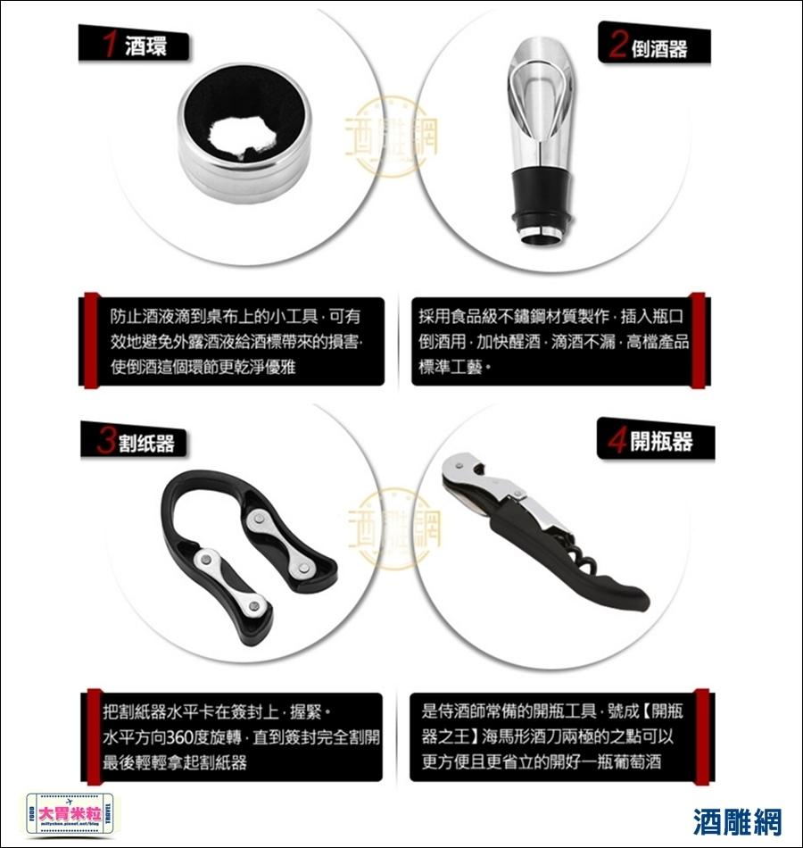 9DKing酒雕網-酒瓶雕刻推薦-millychun0037.jpg