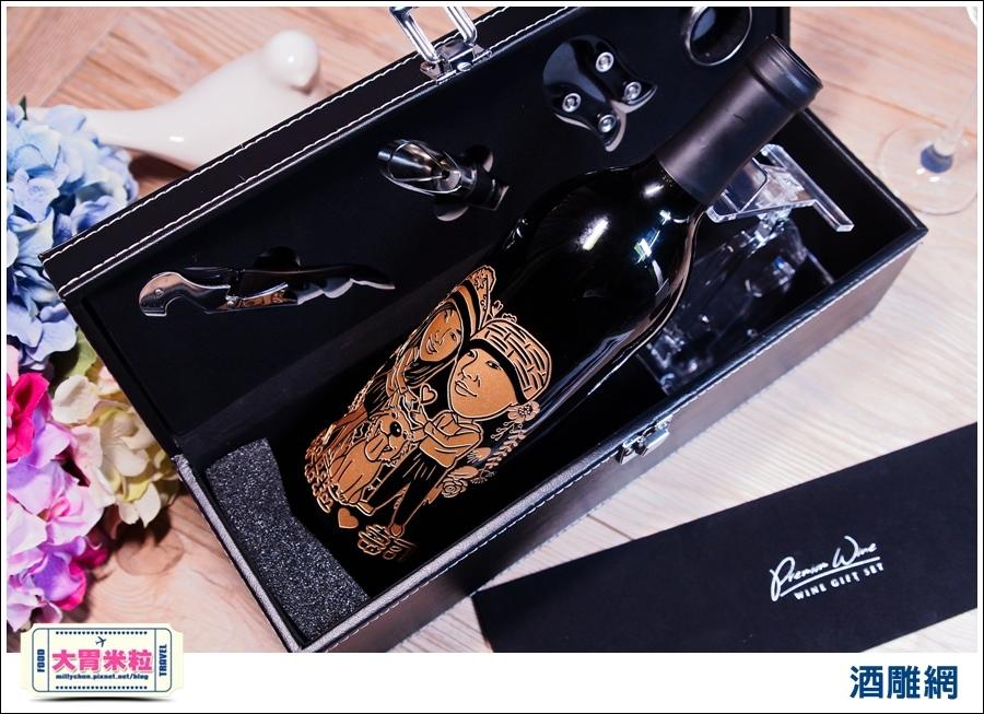 9DKing酒雕網-酒瓶雕刻推薦-millychun0021.jpg