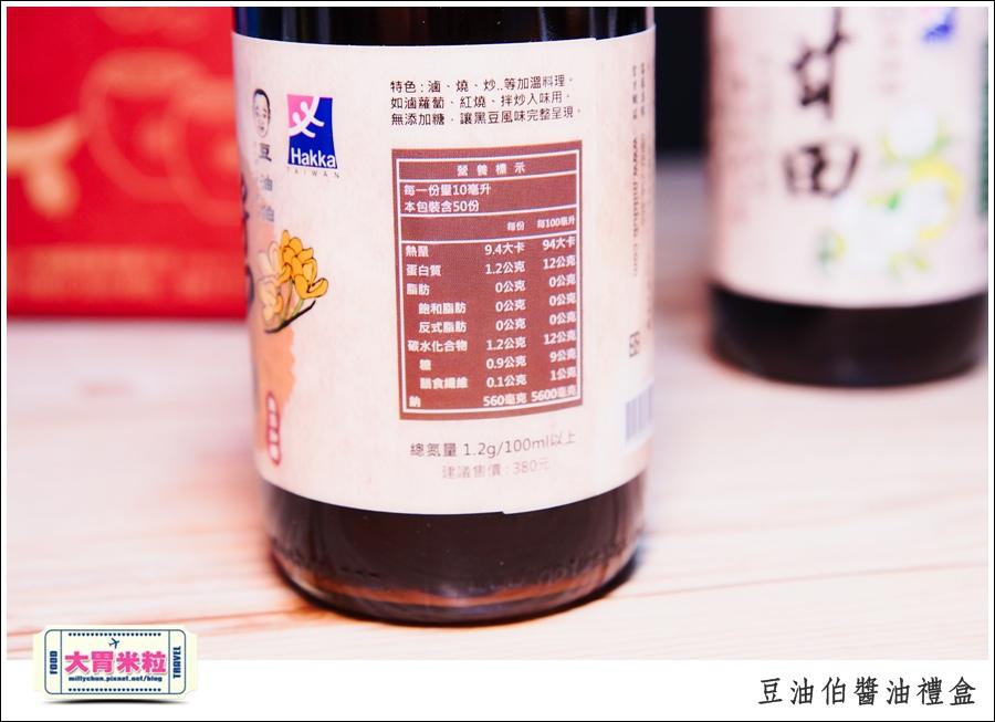 醬油料理推薦-豆油伯醬油伴手禮-millychun0009.jpg