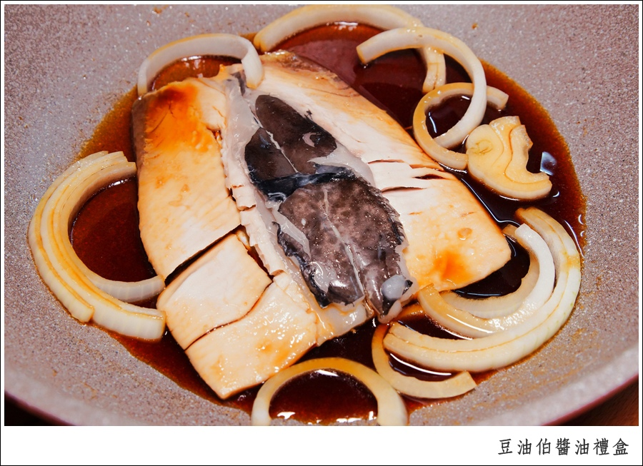醬釀虱目魚-醬油料理推薦-豆油伯醬油伴手禮盒4-millychun0005.jpg