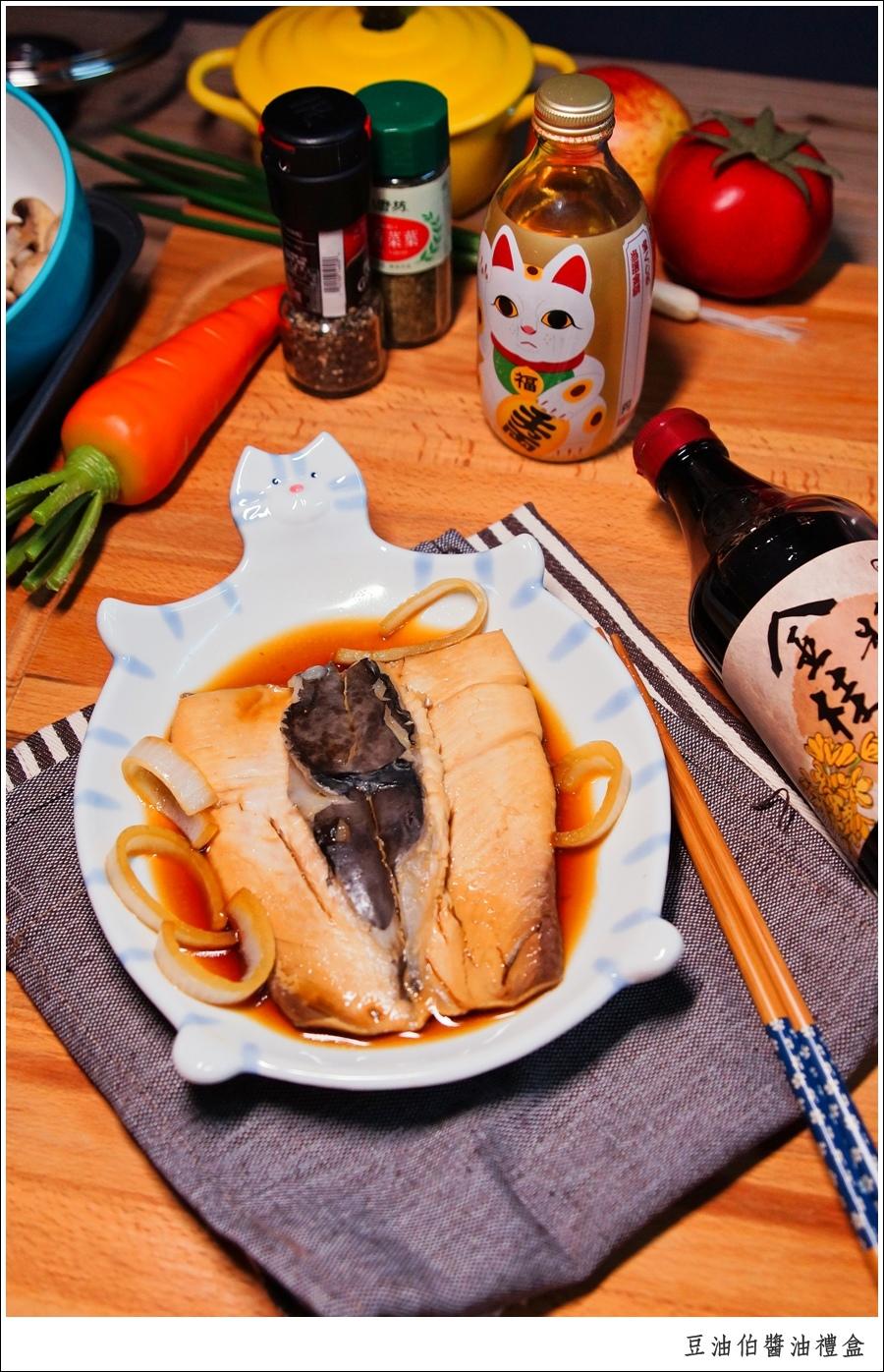 醬釀虱目魚-醬油料理推薦-豆油伯醬油伴手禮盒4-millychun0009.jpg