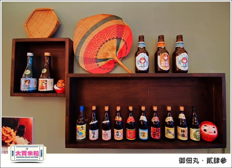 御佃丸貳肆參-高雄關東煮居酒屋推薦-millychun0023.jpg