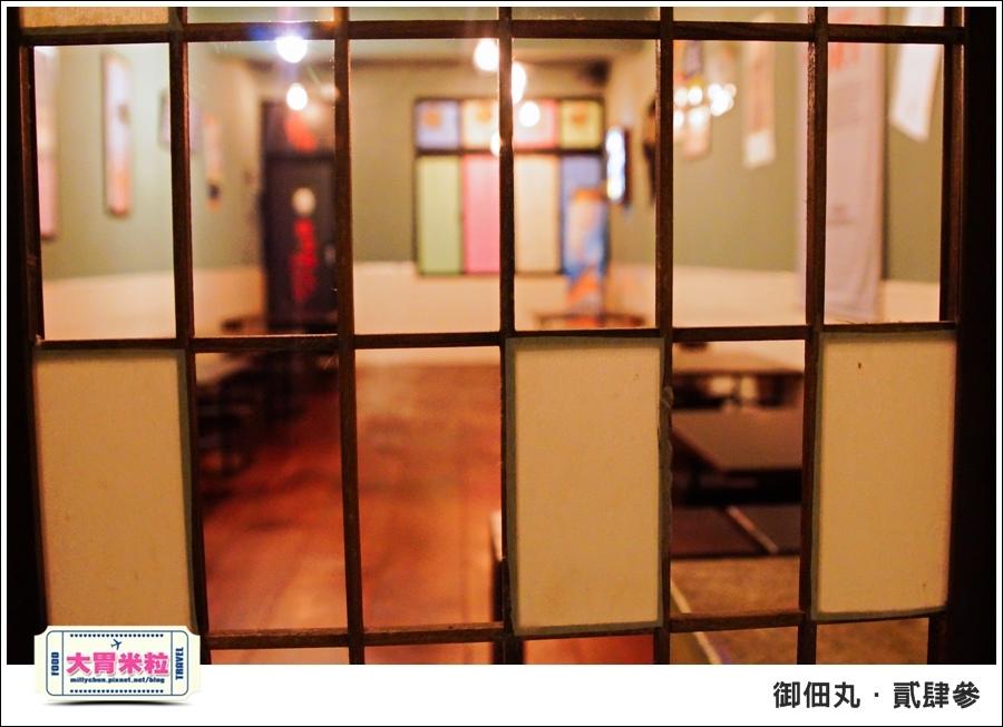 御佃丸貳肆參-高雄關東煮居酒屋推薦-millychun0069.jpg
