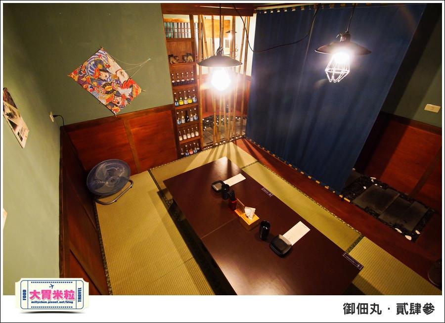 御佃丸貳肆參-高雄關東煮居酒屋推薦-millychun0087.jpg