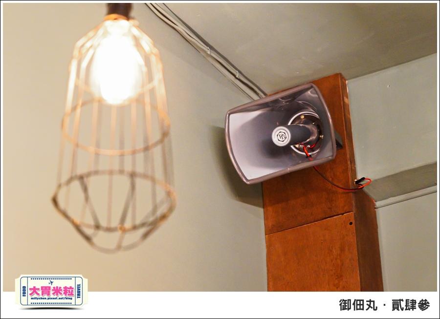 御佃丸貳肆參-高雄關東煮居酒屋推薦-millychun0091.jpg
