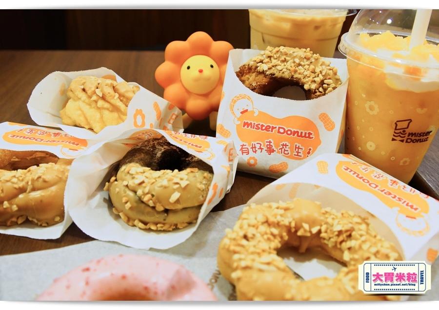 2016mister donut花生甜甜圈推薦-millychun0014.jpg