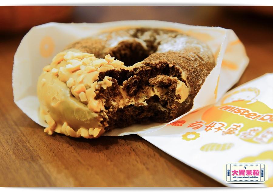 2016mister donut花生甜甜圈推薦-millychun0023.jpg