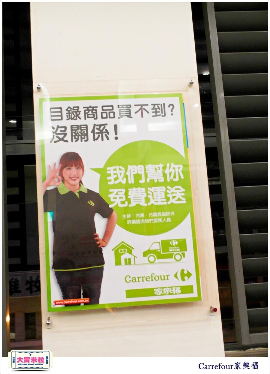家樂福集點X德國寶迪鑄鐵鍋料理推薦@大胃米粒0077.jpg