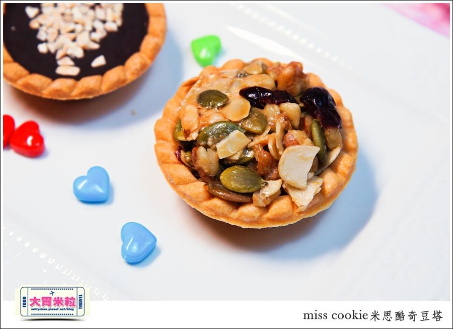 米思酷奇堅果豆塔禮盒-喜餅推薦-millychun0017.jpg