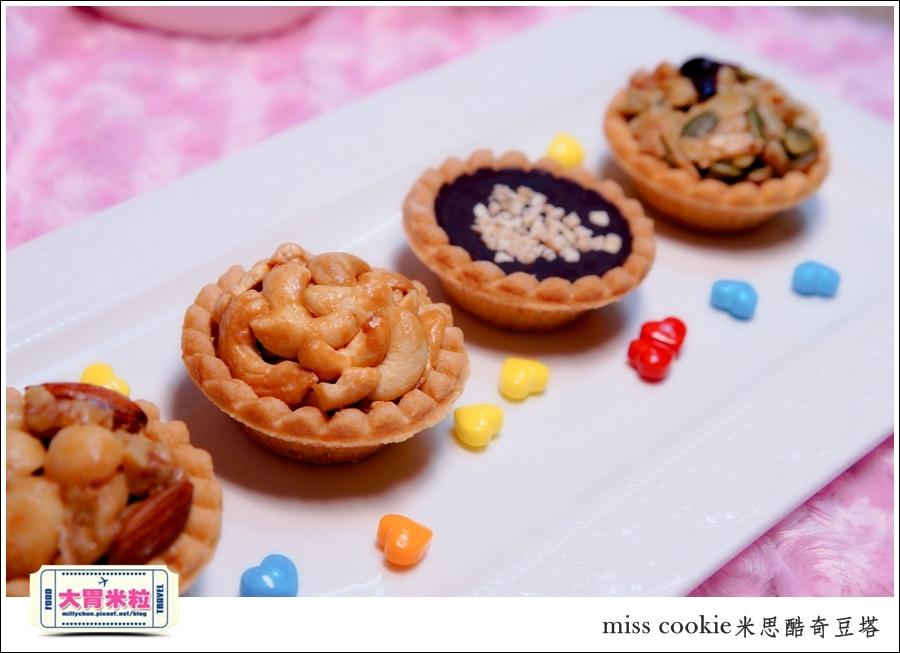 米思酷奇堅果豆塔禮盒-喜餅推薦-millychun0022.jpg