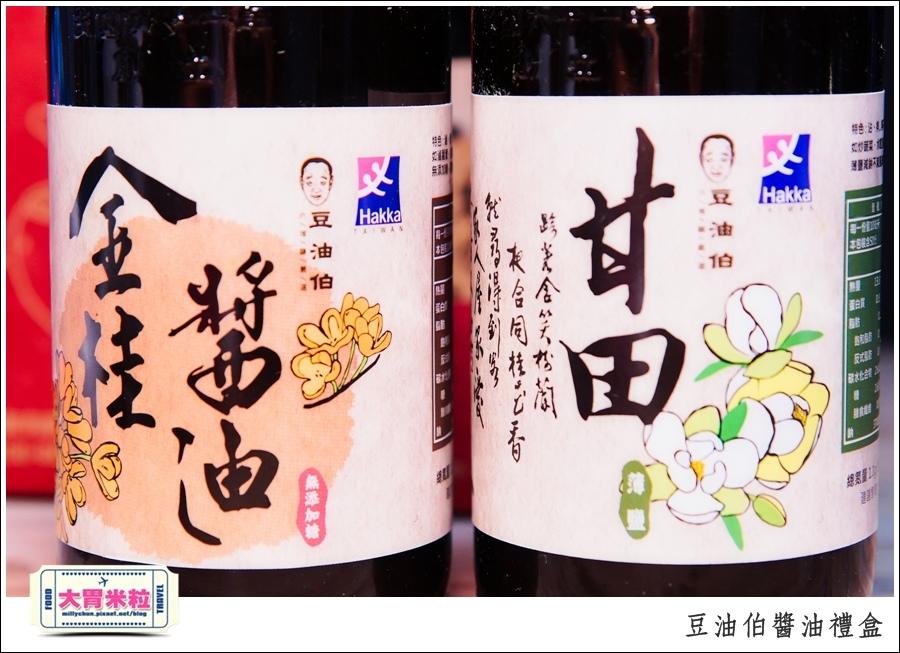 醬油料理推薦-豆油伯醬油伴手禮-millychun0004.jpg