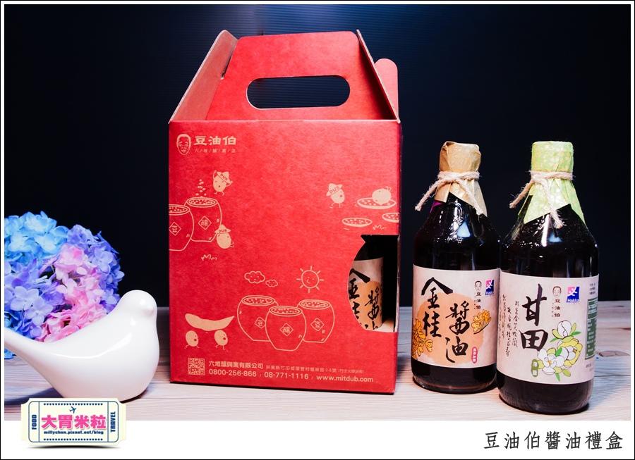 醬油料理推薦-豆油伯醬油伴手禮-millychun0001.jpg