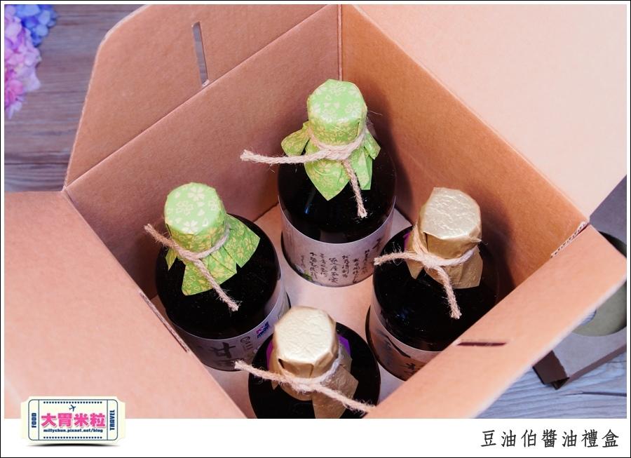 醬油料理推薦-豆油伯醬油伴手禮-millychun0003.jpg