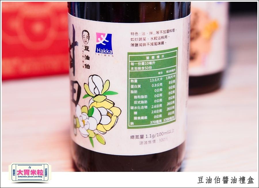醬油料理推薦-豆油伯醬油伴手禮-millychun0007.jpg