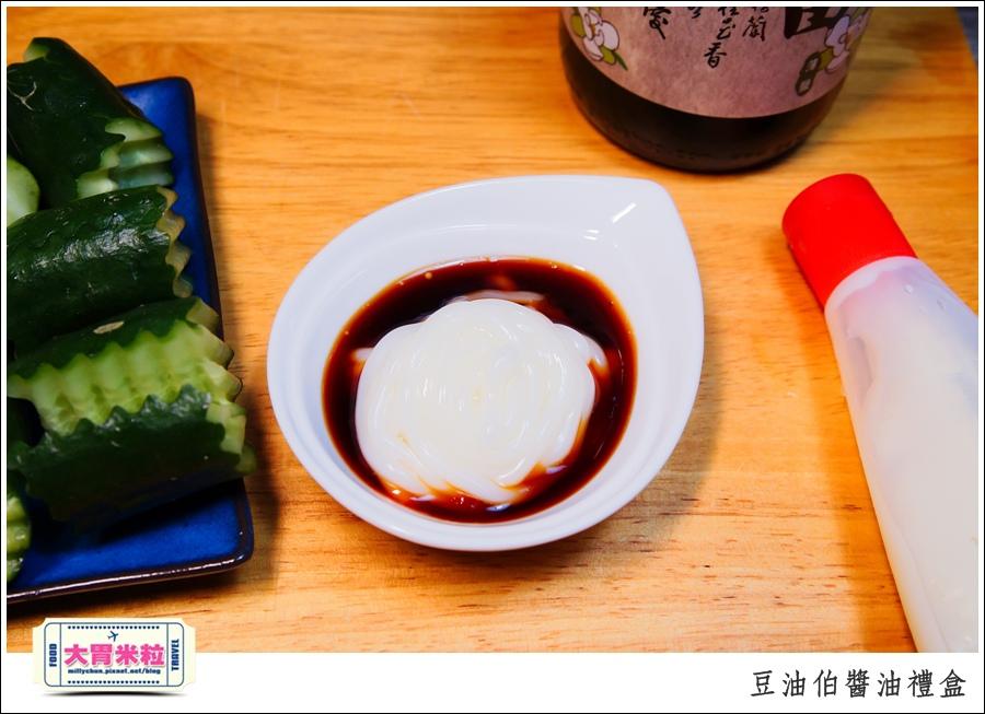 醬油料理推薦-豆油伯醬油伴手禮-millychun0014.jpg