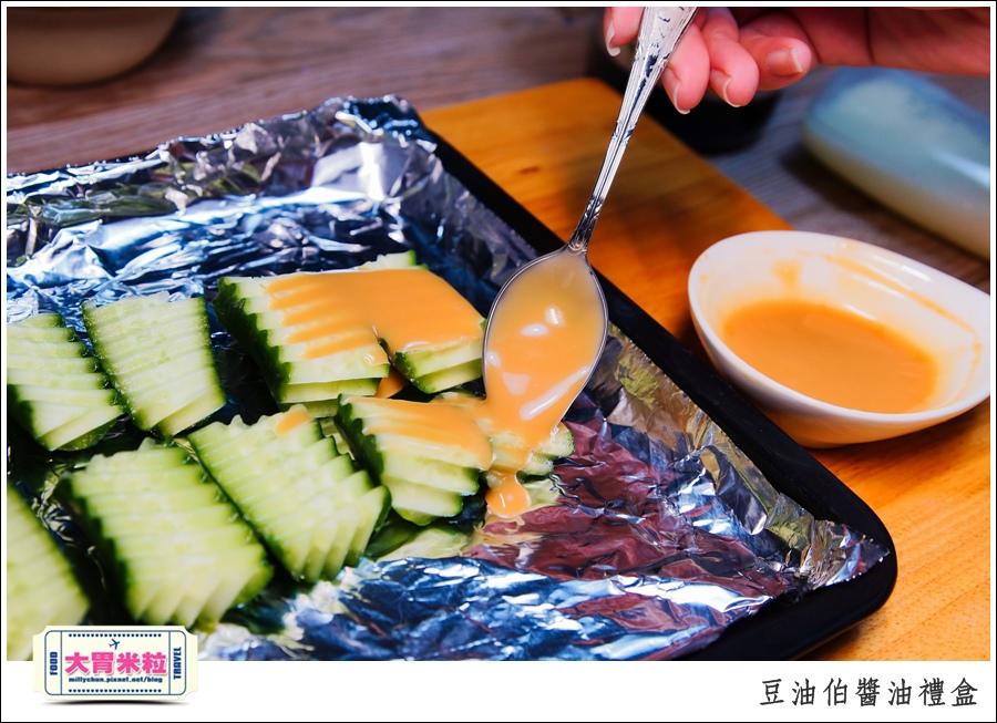 醬油料理推薦-豆油伯醬油伴手禮-millychun0016.jpg