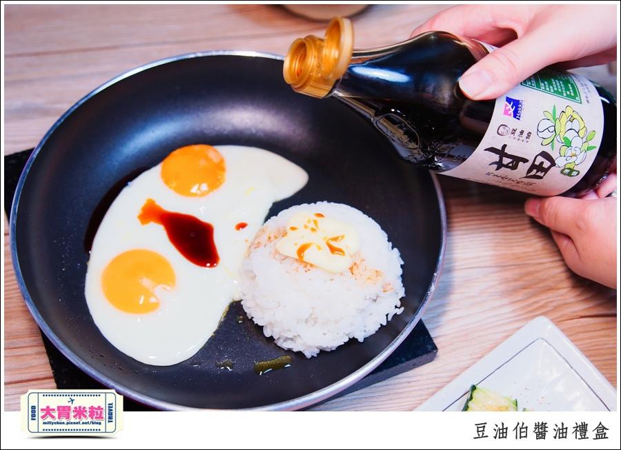 醬油料理推薦-豆油伯醬油伴手禮-millychun0018.jpg