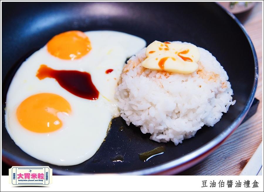 醬油料理推薦-豆油伯醬油伴手禮-millychun0019.jpg