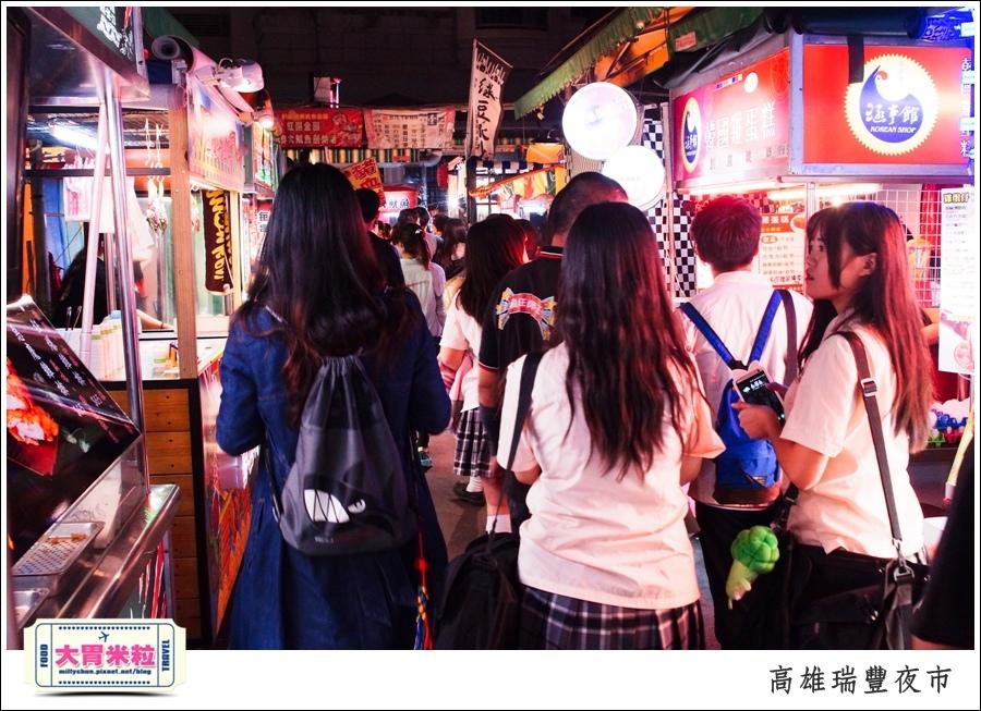 高雄瑞豐夜市必吃推薦@米夏軟式可麗餅推薦@大胃米粒0001.jpg