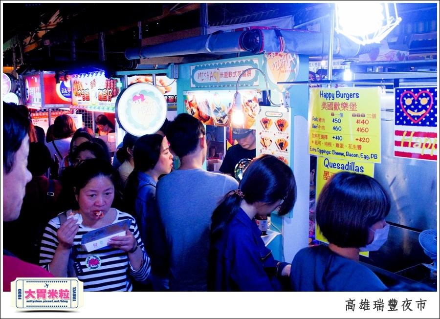 高雄瑞豐夜市必吃推薦@米夏軟式可麗餅推薦@大胃米粒0002.jpg