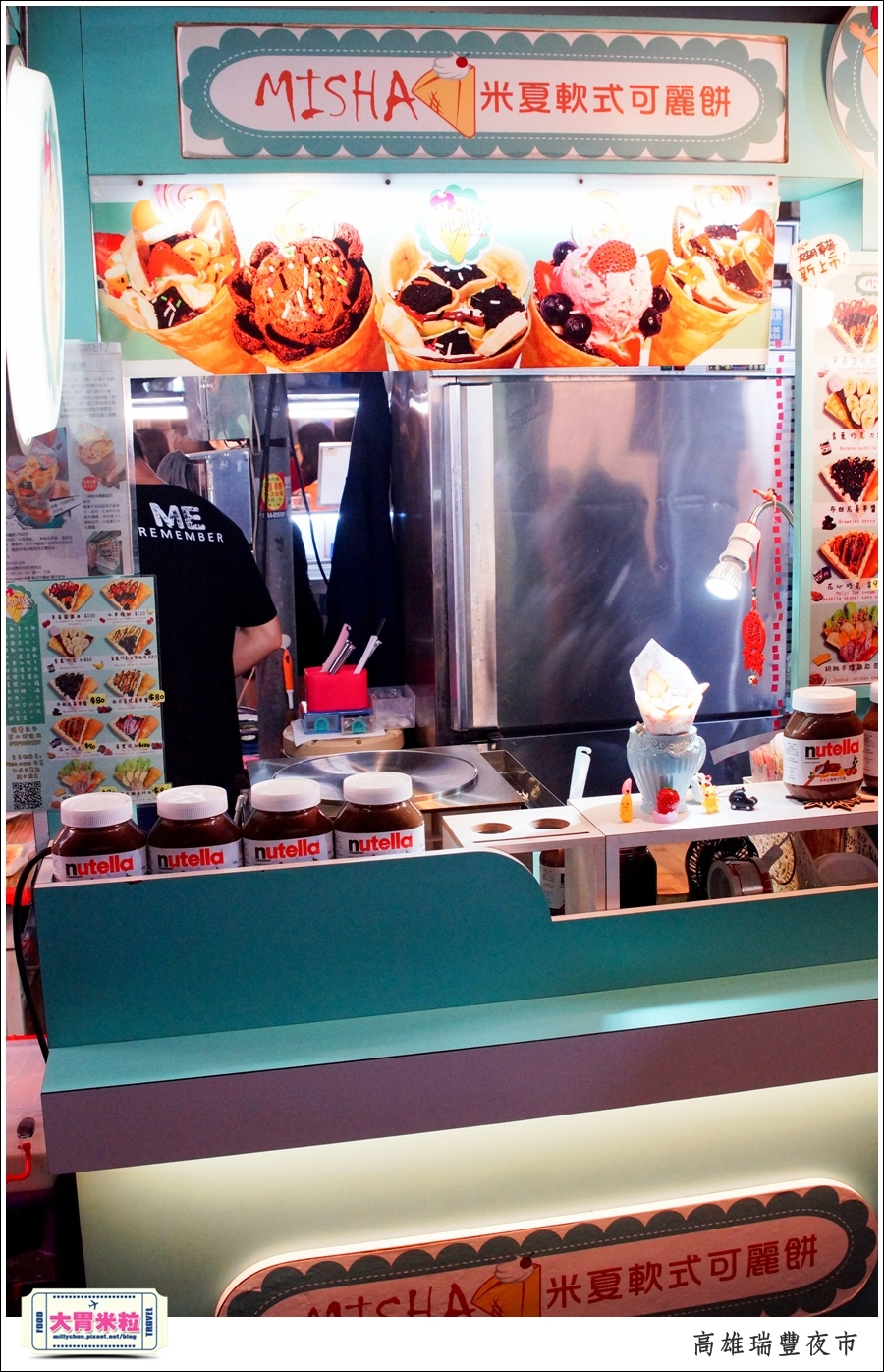 高雄瑞豐夜市必吃推薦@米夏軟式可麗餅推薦@大胃米粒0003.jpg