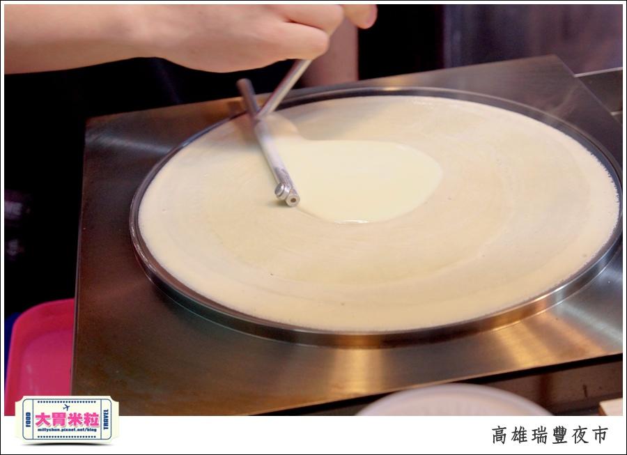 高雄瑞豐夜市必吃推薦@米夏軟式可麗餅推薦@大胃米粒0017.jpg
