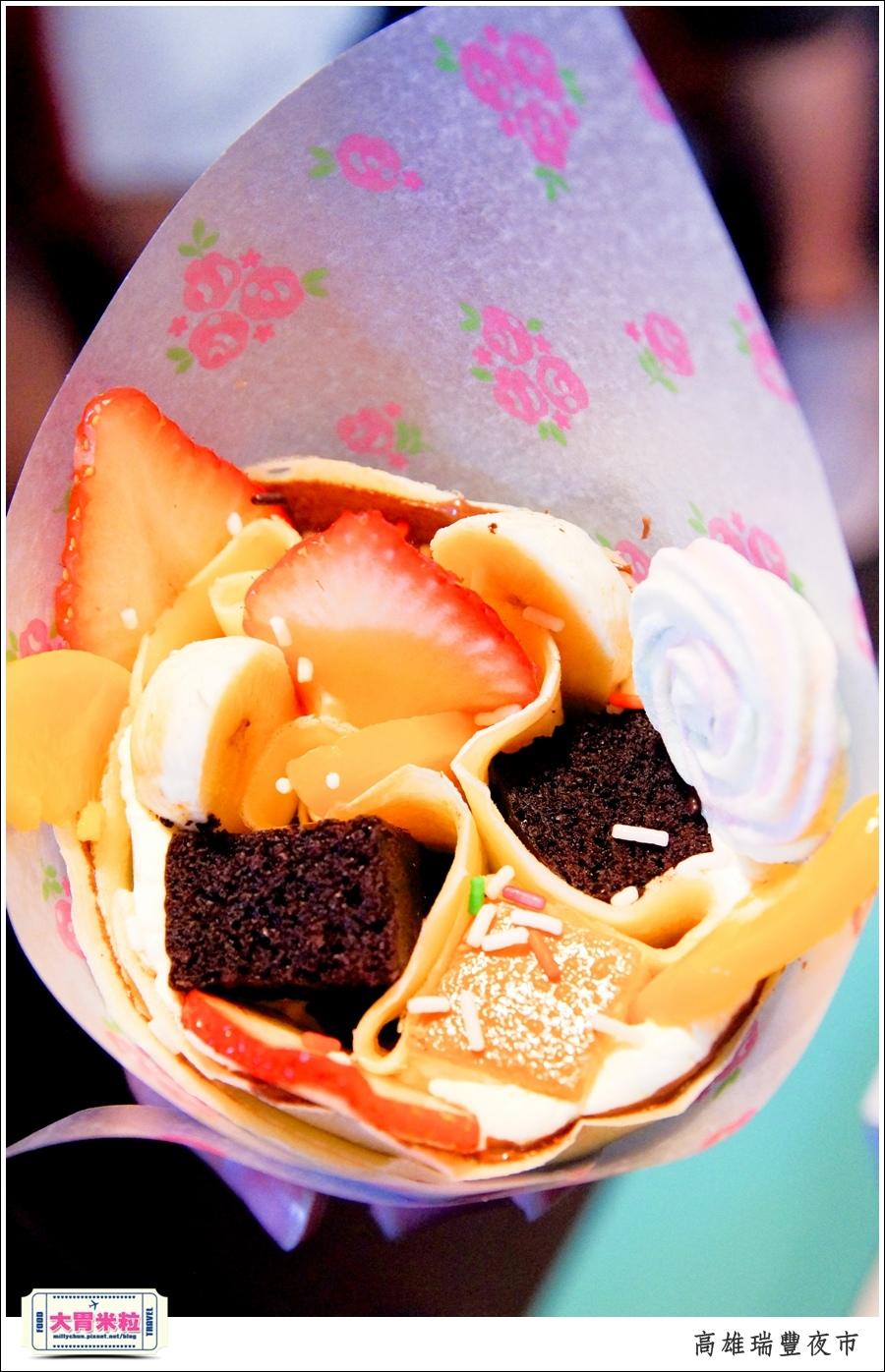 高雄瑞豐夜市必吃推薦@米夏軟式可麗餅推薦@大胃米粒0033.jpg