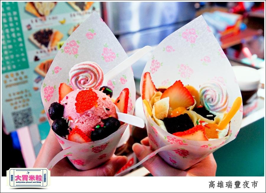 高雄瑞豐夜市必吃推薦@米夏軟式可麗餅推薦@大胃米粒0036.jpg