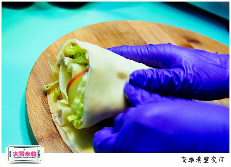 高雄瑞豐夜市必吃推薦@米夏軟式可麗餅推薦@大胃米粒0040.jpg