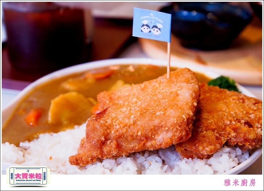 高雄雅米廚房YummyKitchen@大胃米粒0023.jpg