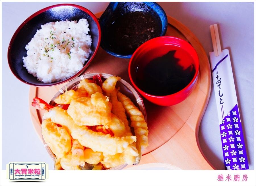 高雄雅米廚房YummyKitchen@大胃米粒0025.jpg