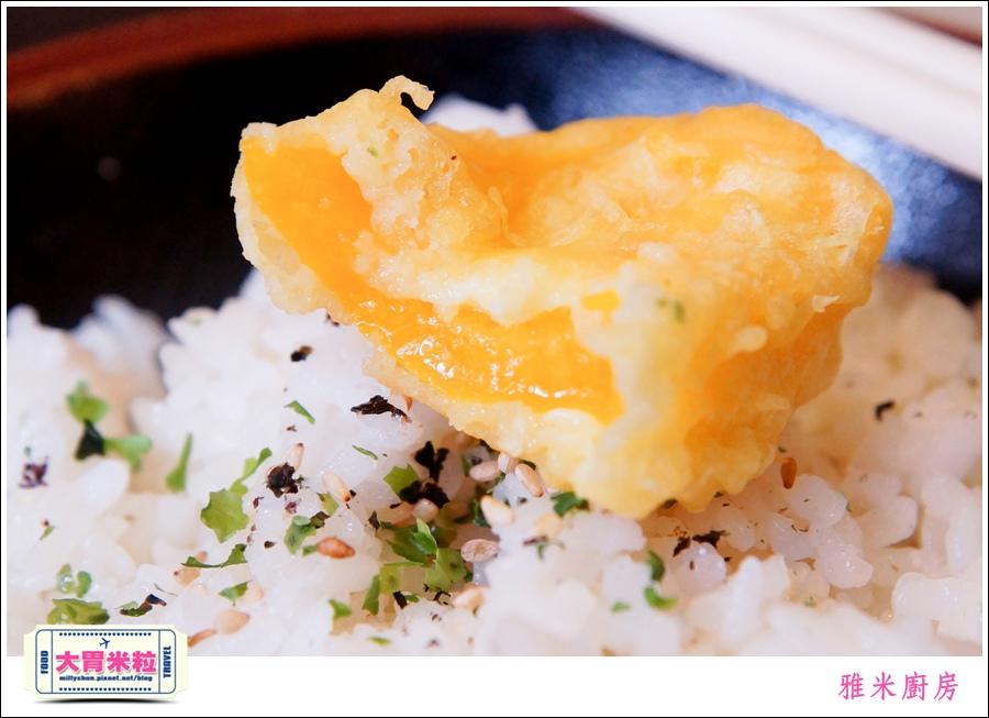 高雄雅米廚房YummyKitchen@大胃米粒0029.jpg